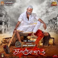 Raj Thillaiyampalam, Kapilan Kugavel - Kadhal Oru Vizhiyil (feat. Neha Venugopal)