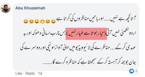 اردو زبان میں لفظ طیار ط سے لکھنا درست ہے یا ت سے